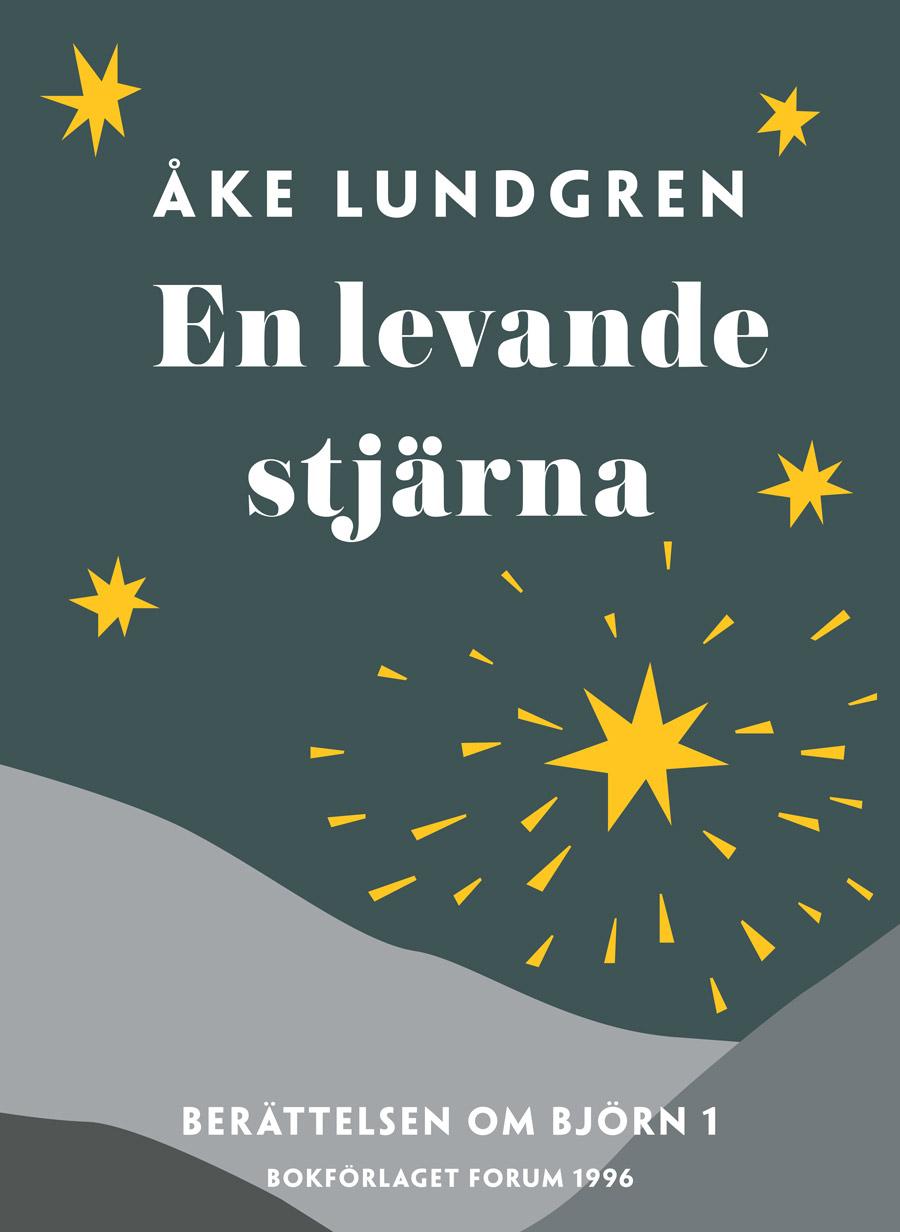 lundgren_omslag_